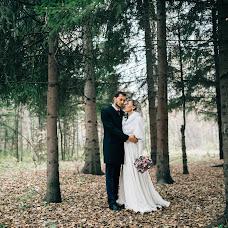 Wedding photographer Vitaliy Andreev (wital). Photo of 02.11.2017