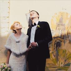 Wedding photographer Sasha Orlovec (sasharay). Photo of 24.03.2016