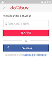 DoBuy獨賣好物‧嚴選商品 - náhled