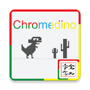 Dino of Chrome