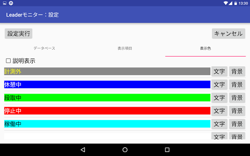 Leaderu30e2u30cbu30bfu30fc 1.0.0 Windows u7528 10