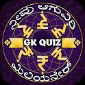 Kannada GK 2021 : Trivia GK Question Quiz icon