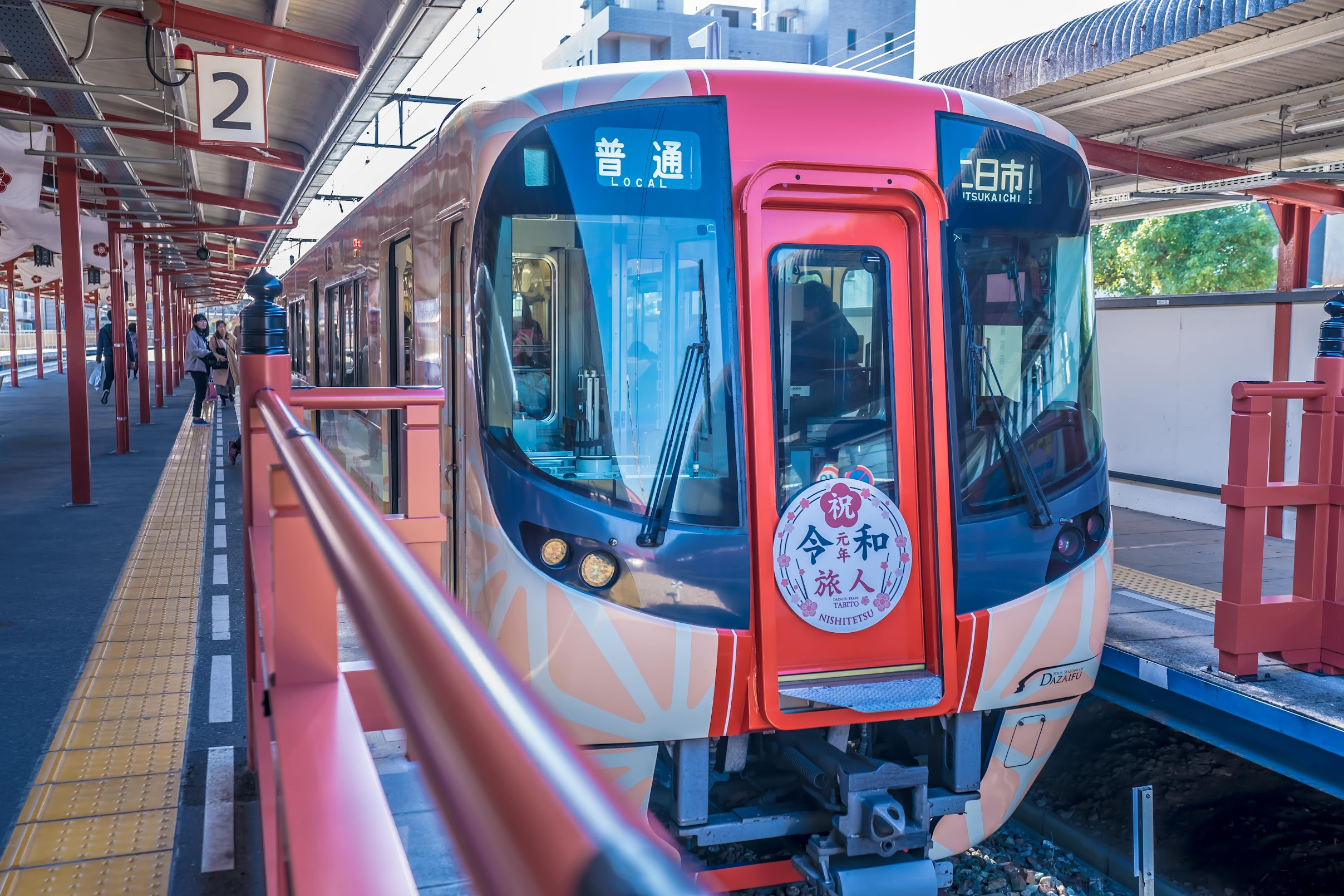 Dazaifu Tenmangu Tourism Train Tabito