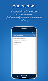 InJoy Manager mod apk - Download latest version 2 0 19
