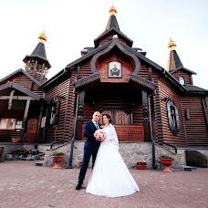 Wedding photographer Olga Kuksa (Kuksa). Photo of 23.08.2018