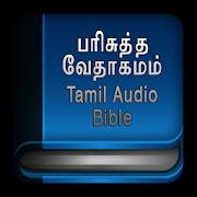 App Tamil Bible Audio பரிசுத்த வேதாகமம் ஆடியோ APK for Windows Phone