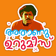 Malayalam Stickers WAStickersApp
