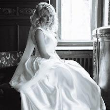 Wedding photographer Anna Centa (Cento4ka). Photo of 23.05.2017
