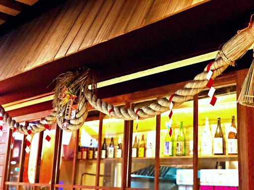 安鳥居酒屋
