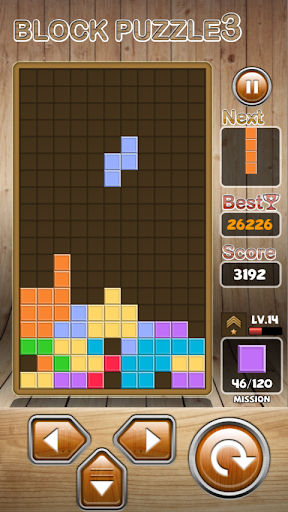 Block Puzzle 3 : Classic Brick 1.5.6 screenshots 3