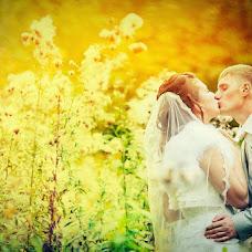 Wedding photographer Vasilisa Petruk (Killabee). Photo of 09.06.2013