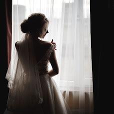 Wedding photographer Ruslana Kim (ruslankakim). Photo of 05.01.2019