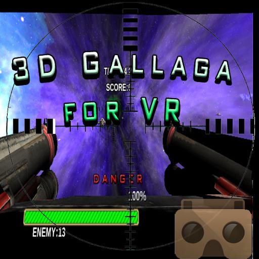 3DGallagaVR 3D갤러그VR cardBoard