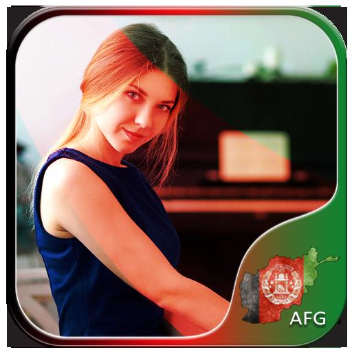 Afghanistan Flag Photo Editor