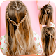 Download Splendid Braid Hairstyles step by step -Girls Apps For PC Windows and Mac