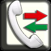 Look at me caller
