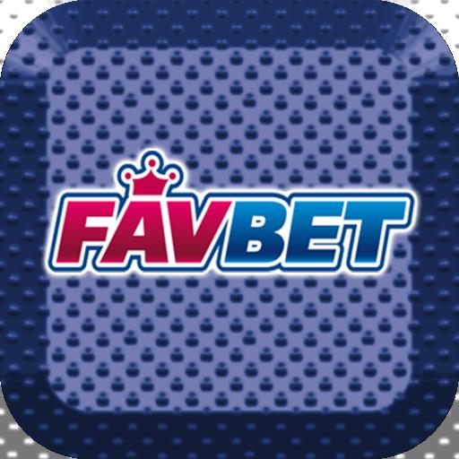 Фавбетс- прогнозы и ставки на спорт