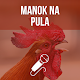 Manok na Pula - Song and Lyrics for PC-Windows 7,8,10 and Mac