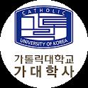 가대학사 (17년도 기숙사,사이버강의실,동아리) icon
