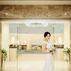 Wedding photographer Anastasiya Ru (whitefoto). Photo of 08.12.2016