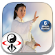 Tai Chi for Beginners 24 Form (app)