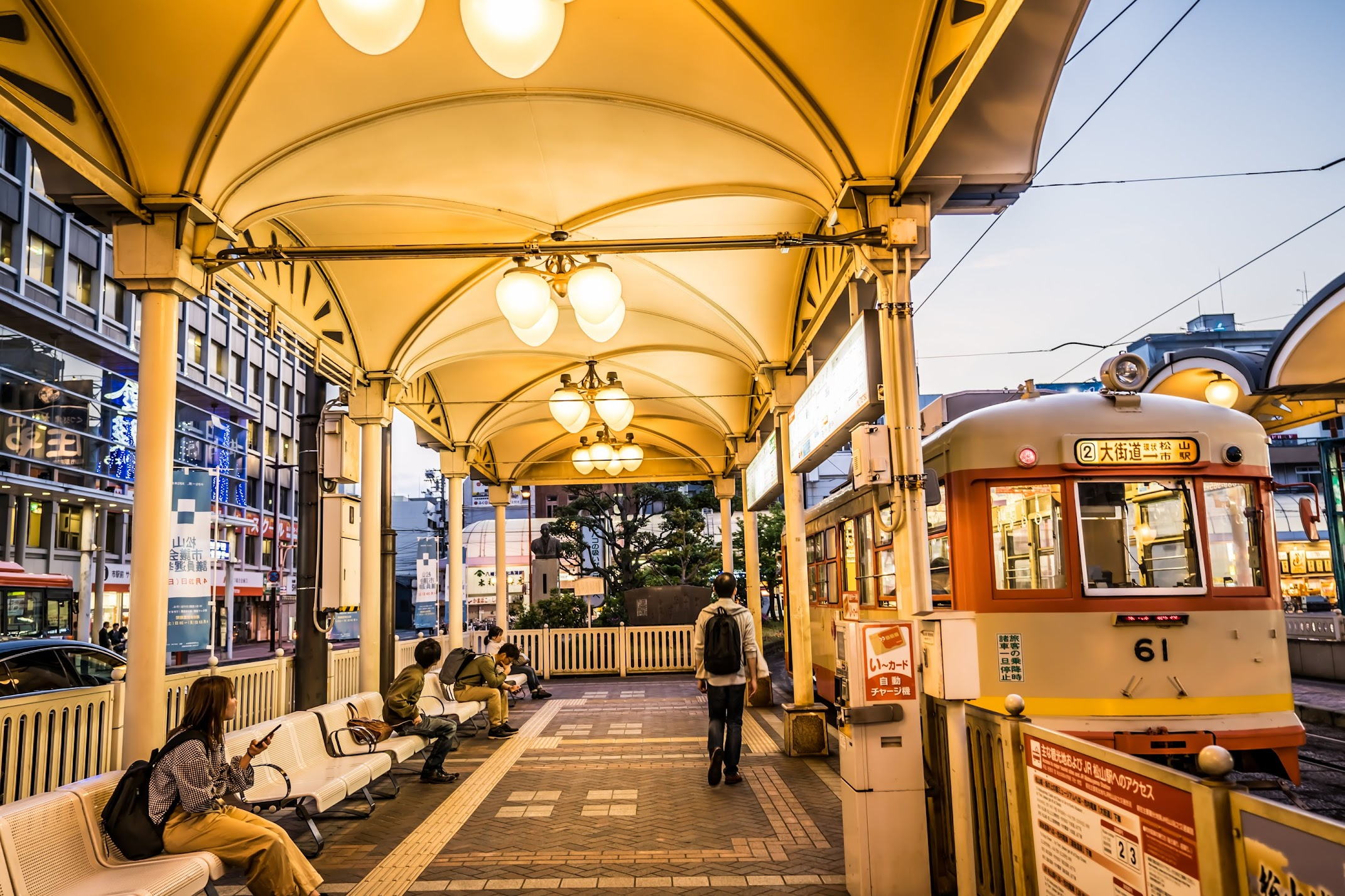 Matsuyama tram4