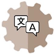 Traductor Multilenguaje APK