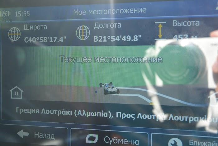 Из варяг в греки 2015. СПб-Греция (Скотина) на авто