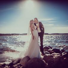 Wedding photographer Kirill Bukin (Chypik). Photo of 18.04.2015