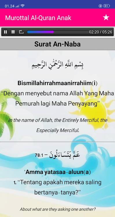 Murottal Al Quran Anak Offline Juz 30 Android تطبيقات