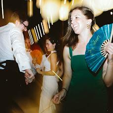 Wedding photographer Trung Dinh (ruxatphotography). Photo of 27.08.2019