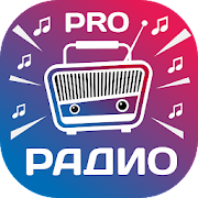 Онлайн Радио Плеер PRO by Tequila Apps icon