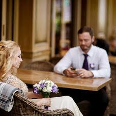 Wedding photographer Olga Gorina (OGorina). Photo of 22.08.2016