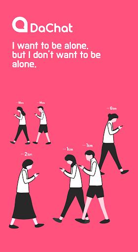 DaChat - Chat, Meet New People 1.0.5 screenshots 1