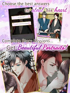 Samurai Love Ballad: PARTY- screenshot thumbnail
