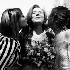 Wedding photographer Anastasiya Korotkikh (Fuxiya). Photo of 04.07.2018