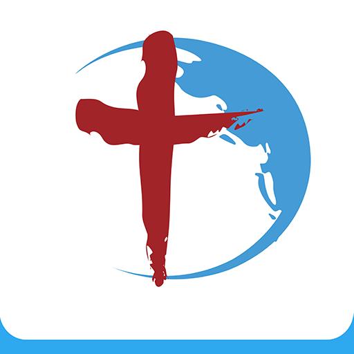 全球见证  耶稣基督 圣经 福音 基督徒 新聞 App LOGO-硬是要APP
