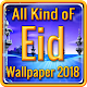 Download All Kind of Bakra Eid Wallpapers 2018 For PC Windows and Mac