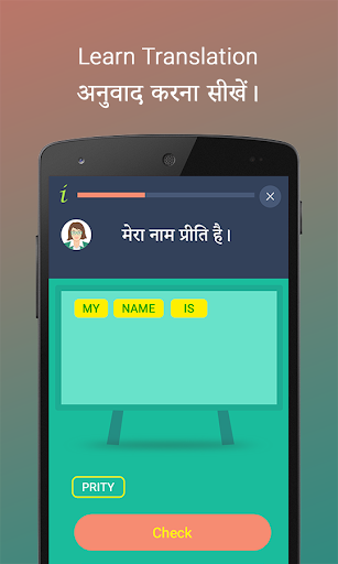 Learn English from Hindi for PC
