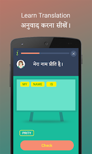 App Learn English from Hindi APK for Windows Phone