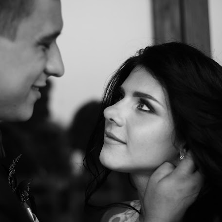 Wedding photographer Darina Vlasenko (DarinaVlasenko). Photo of 28.12.2017