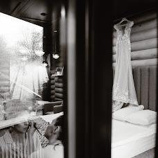 Wedding photographer Lena Kostenko (kostenkol). Photo of 16.01.2019