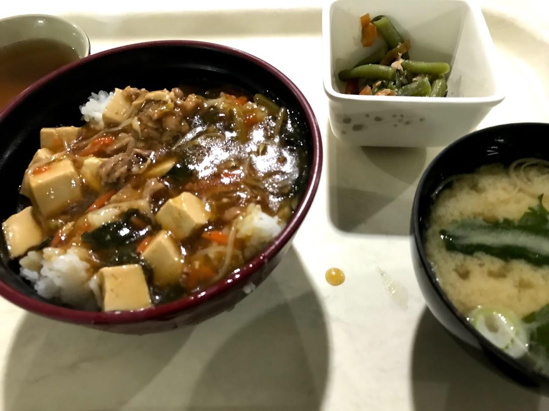 マツダ第2小磯寮 食堂 ビビンバ麻婆丼