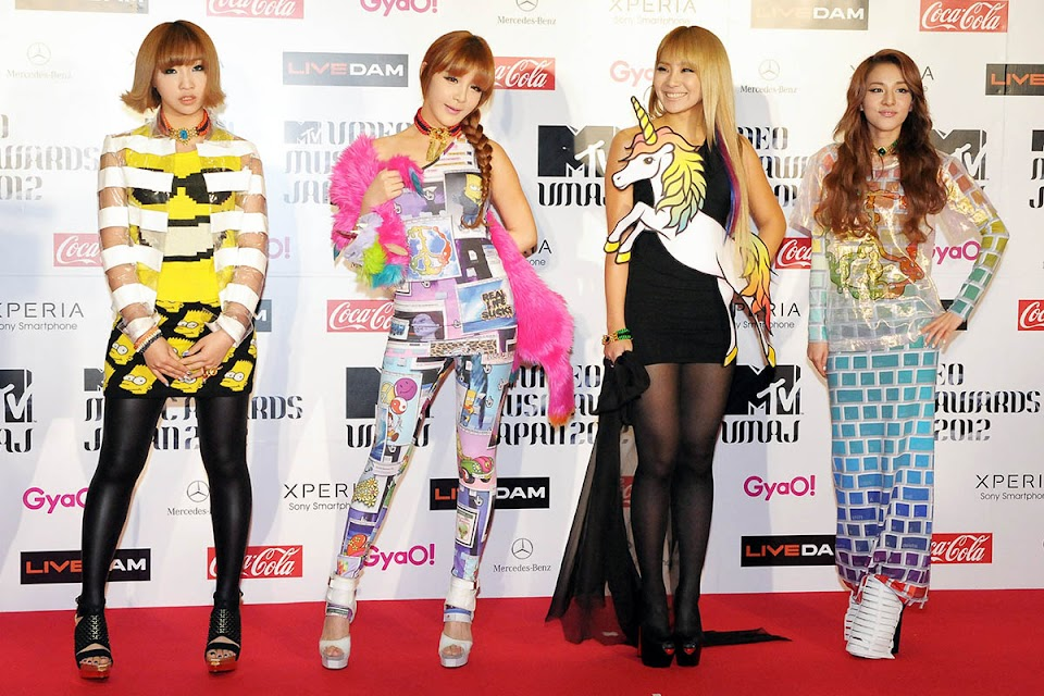 MTV Video Music Japan 2012 - Red Carpet