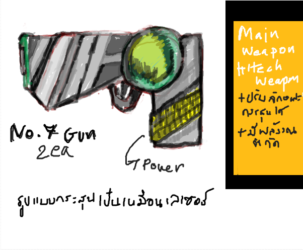 glass-weaponmain.png