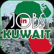 Jobs in Kuwait - وظائف في الكويت