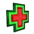 Farmacia Gu.. file APK for Gaming PC/PS3/PS4 Smart TV
