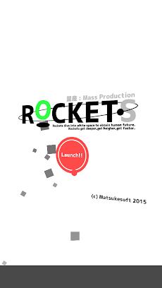激ムズ ロケットアクション : 量産ロケット!のおすすめ画像3