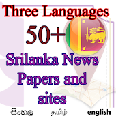 SriLanka NewsPapers & websites(50+) in 3 languages