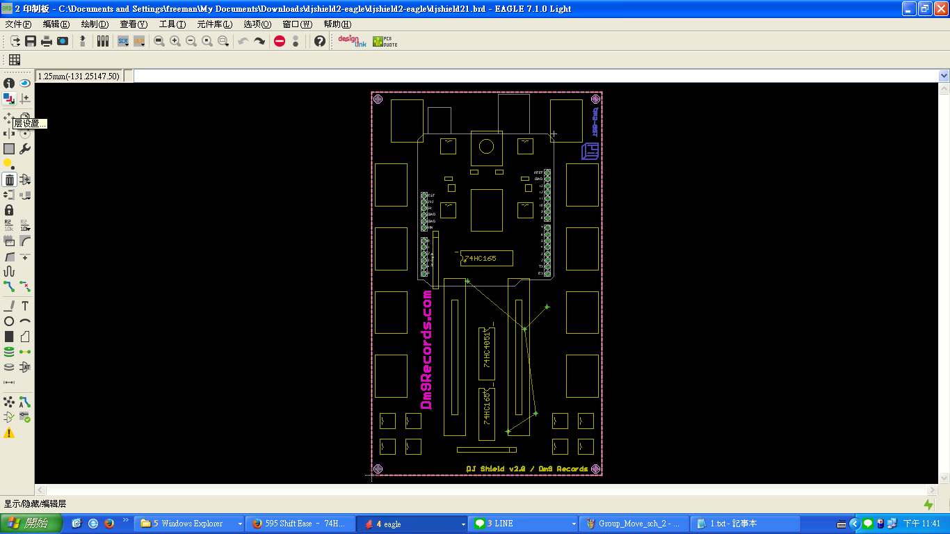 EAGLE PCB Design] PCB Board setting ~ Notepad